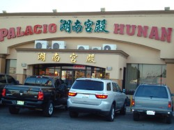 Palacio Hunan