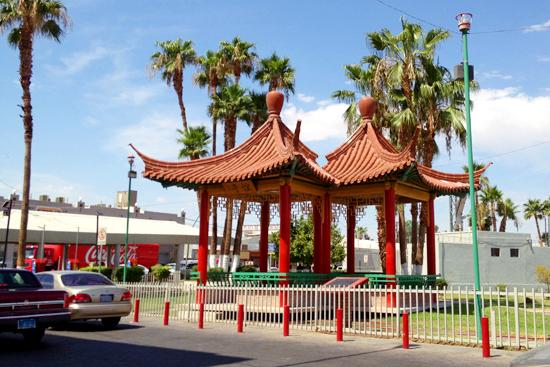 La Pagoda de Mexicali