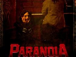 Paranoia: Casa del Terror Misión Dragón 2012