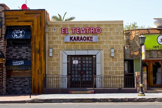 El Teatro Karaoke