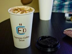 Espresso Coffee Drive