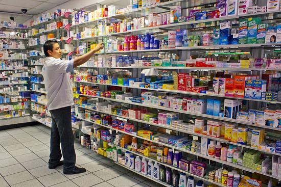 Farmacias del Pueblo en Mexicali