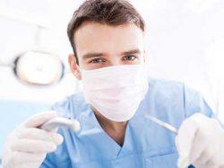 Dentistas en Mexicali