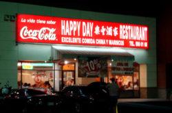 Happy Day Restaurant