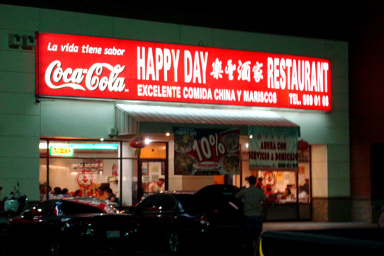 Happy Day Restaurant